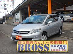 新潟県の中古車ならエアウェイブ G 東海仕入 DVDナビ バックカメラ ETC