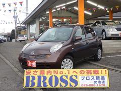新潟県の中古車ならマーチ 12c スマートキー ABS ETC 電格ミラー