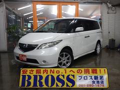 新潟県の中古車ならエリシオン X 4WD HDDナビ地デジ バックカメラ 電動スライドドア