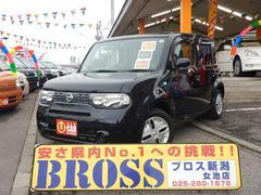 新潟県の中古車ならキューブ 15X Mセレクション 純正ナビ 地デジ ETC エコモード