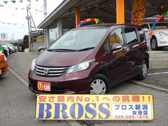 新潟県の中古車ならフリード G L 電動スライドドア HDDナビ バックカメラ