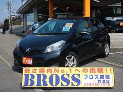 新潟県の中古車ならヴィッツ U 純正SDナビ バックモニター プッシュスタート ABS