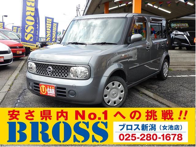 日産 15M 純正ナビ 関東仕入 インテリキー 夏タイヤ新品