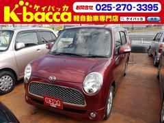 新潟県の中古車ならミラジーノ ミニライト CDデッキ ETC