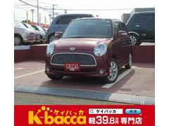 新潟県の中古車ならミラジーノ ミニライト CDデッキ フォグ HID