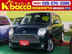 新潟県の中古車ならミラジーノ ミニライト 15インチAW HIDヘッドライト