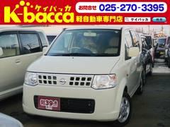 新潟の中古車 日産 オッティ 車両価格 19.8万円 リ済別 平成20年 9.5万K ベージュ