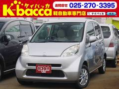 新潟の中古車 ホンダ ライフ 車両価格 19.8万円 リ済別 平成17年 8.6万K シルバー