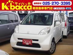 新潟の中古車 ホンダ ライフ 車両価格 26.8万円 リ済別 平成16年 7.2万K パール
