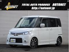 新潟県の中古車ならルークス HWSターボ TEINローダウン PANDORA16AW