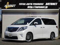 新潟県の中古車ならアルファード 240SプライムセレII エアロ車高調20AWサンルーフ
