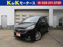 新潟の中古車 ホンダ ステップワゴン 車両価格 22.8万円 リ済別 平成18年 14.8万K ブラック