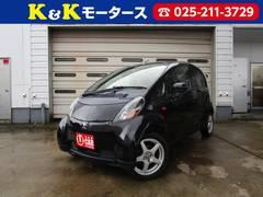 新潟県の中古車ならアイ M スマートキー タイミングチェーン ETC アルミホイール