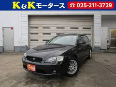 新潟県の中古車ならレガシィツーリングワゴン 2.0i Bスポーツ 4WD タイミングベルト交換済 HID