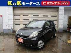 新潟県の中古車ならパッソ X スマートキー タイミングチェーン ベンチシート ETC