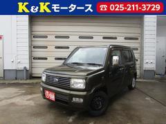 新潟県の中古車ならネイキッド F 4WD タイミングベルト交換済み キーレス ベンチシート