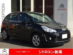 新潟県の中古車ならシトロエン C3