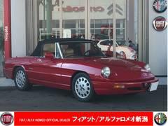 新潟県の中古車ならアルファスパイダー