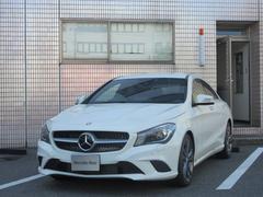 新潟県の中古車ならM・ベンツ CLA180 セーフティパッケージ バリューパッケージ