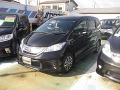 新潟県の中古車ならフリードハイブリッド ジャストセレクション