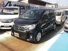 新潟県の中古車ならデイズ ハイウェイスター X エマージェンシーブレーキ