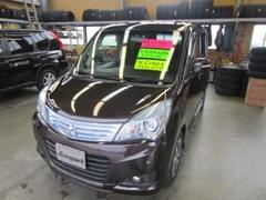新潟県の中古車ならデリカD:2 S AS&G メモリーナビ HID 純正フルエアロ