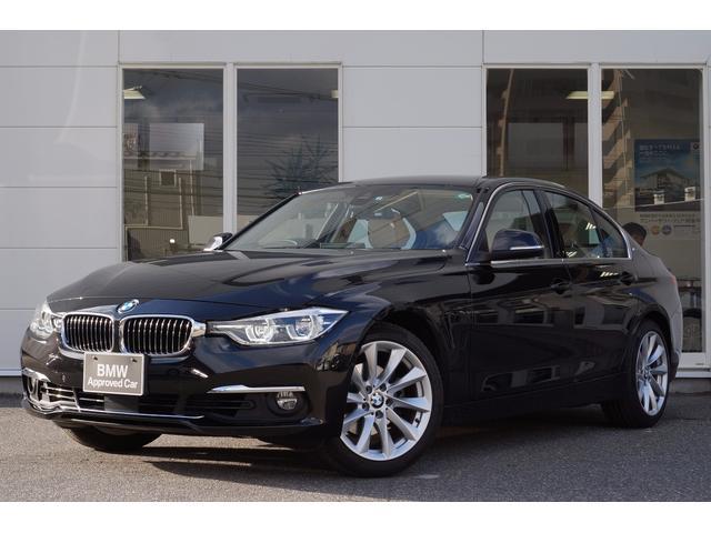 BMW 3シリーズ 330eラグジュアリー (検31.3)