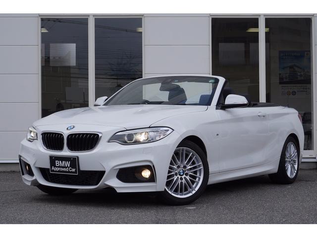 BMW 2シリーズ 220iカブリオレ Mスポーツ (検30.9)