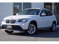 BMW X1xDrive 28i ハイラインパッケージ