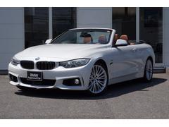 BMW435iカブリオレ ラグジュアリー