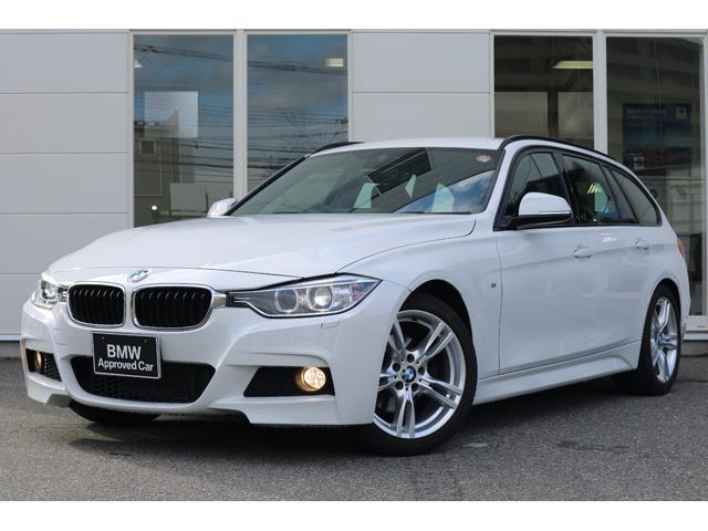 BMW 3シリーズ 320dツーリング Mスポーツ (車検整備付)