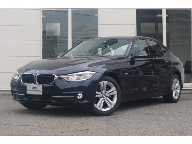 BMW 3シリーズ 320d スポーツ (検32.2)