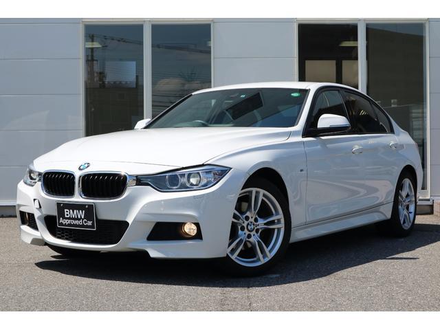 BMW 3シリーズ 320i xDrive Mスポーツ (車検整備付)