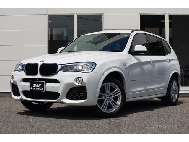 BMW xDrive 20d Mスポーツ