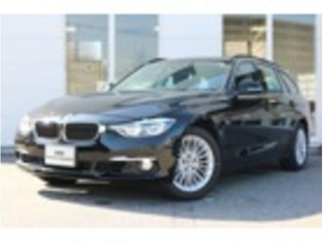 BMW 3シリーズ 318iツーリング ラグジュアリー (検31.10)
