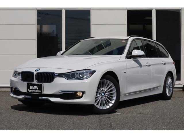 BMW 3シリーズ 320dツーリング ラグジュアリー (検29.12)