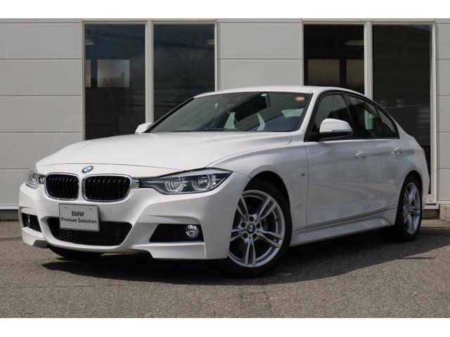 BMW 3シリーズ 318i Mスポーツ (検32.2)