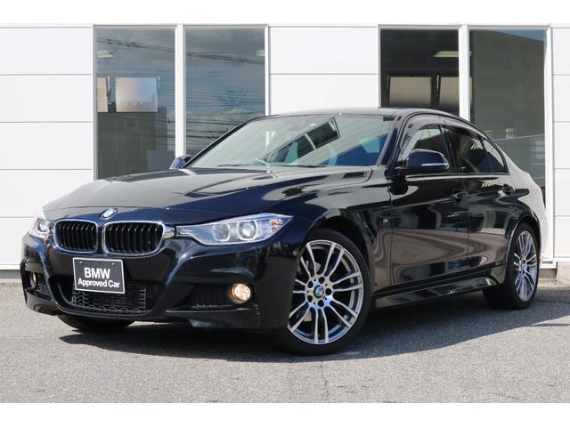 BMW 3シリーズ 320i xDrive Mスポーツ (検29.12)