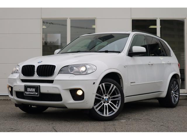 BMW X5 xDrive 35iMスポーツ (検30.2)