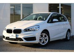 BMW218d xDriveアクティブツアラー