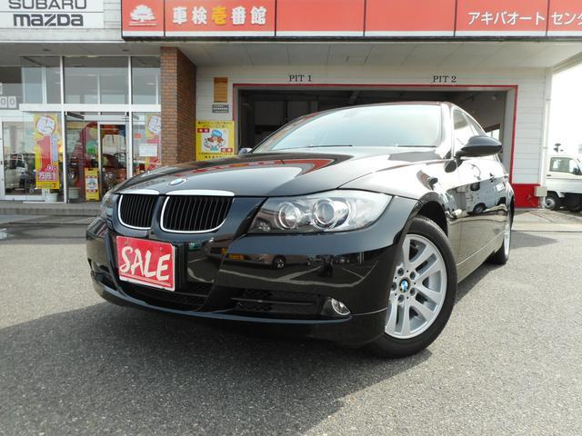 BMW 3シリーズ 320i (検30.11)
