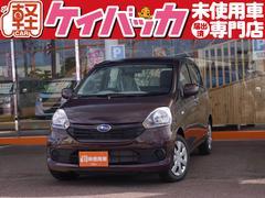 新潟県の中古車ならプレオプラス F 届出済未使用車 エマージェンシーストップシグナル