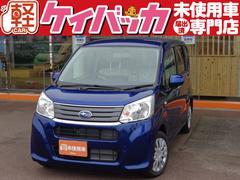 新潟県の中古車ならステラ L 届出済未使用車 オーディオレス ヒルホールドシステム