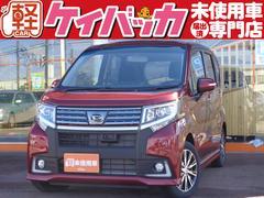 新潟県の中古車ならムーヴ カスタム X ハイパーSA 届出済未使用車 オーディオレス