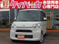 新潟県の中古車ならタント L SAII 届出済未使用車 オーディオレス イモビ ABS