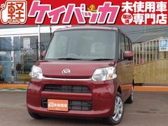 新潟県の中古車ならタント X 届出済未使用車 オーディオレス 左側PSドア
