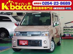 新潟県の中古車ならトッポ M カロッツェリアCD MDデッキ