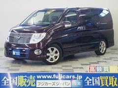 新潟県の中古車ならエルグランド HSブラックレザーED 4WD Wモニター レーダークルーズ
