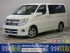 新潟県の中古車ならエルグランド HSエスプレッソレザーP−SLC 4WD ツインモニター