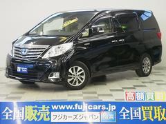 新潟県の中古車ならアルファードハイブリッド G 4WD ツインモニター クルコン Pサウンド 両側Pスラ